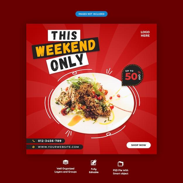 Modelo de banner quadrado restaurante comida mídia social psd premium Psd Premium