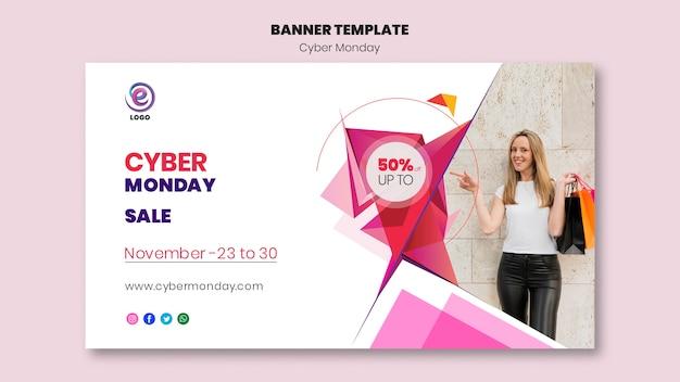 Modelo de banner realista cyber segunda-feira Psd grátis