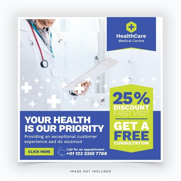 Modelo de banner web médica Psd Premium