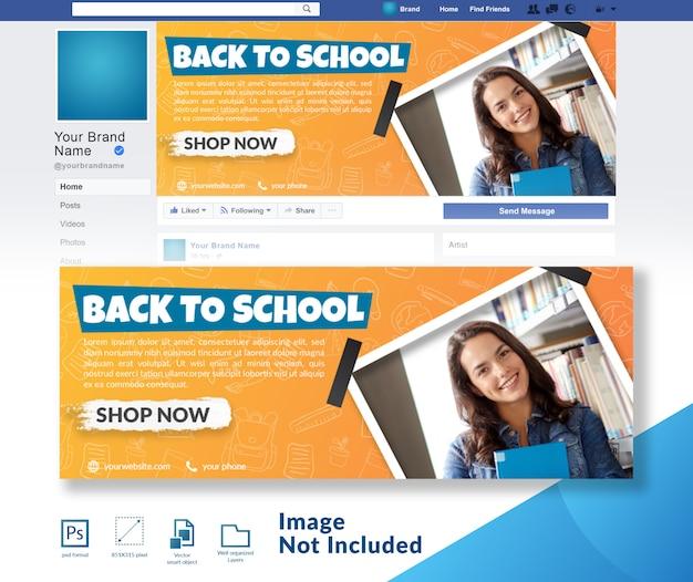 Modelo de capa de mídia social de oferta de desconto de volta à escola Psd Premium