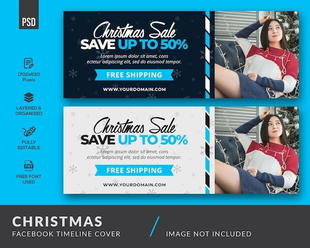 Modelo de capa de natal para facebook Psd Premium