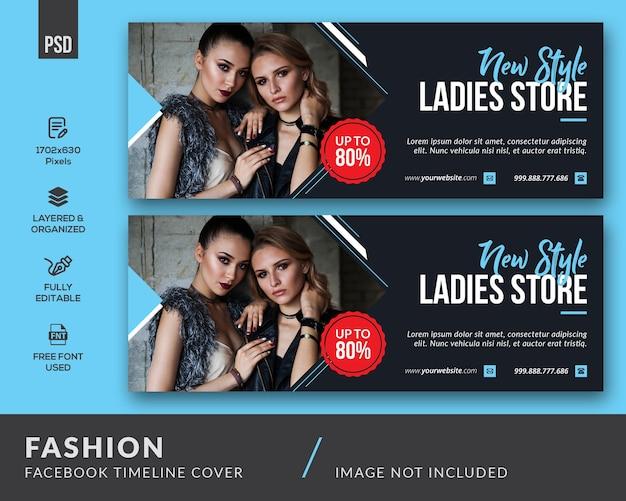 Modelo de capa do facebook da moda Psd Premium