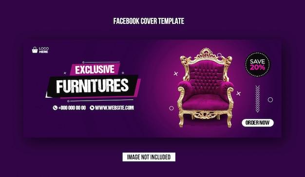 Modelo de capa do facebook exclusivo para venda de móveis Psd Premium