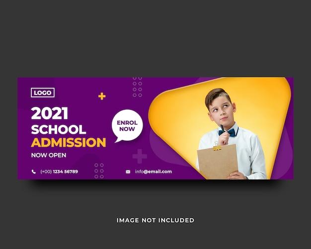 Modelo de capa do facebook para admissão escolar Psd Premium