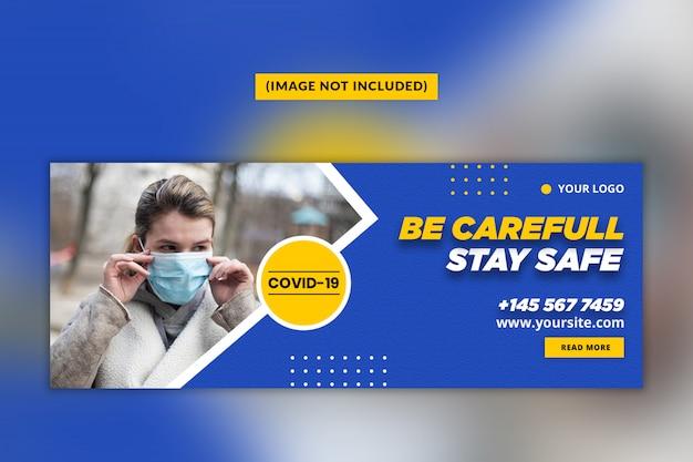 Modelo de capa do facebook para coronavirus ou convid-19 Psd Premium