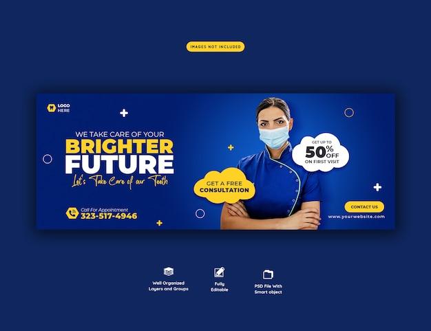 Modelo de capa do facebook para dentista e assistência odontológica Psd grátis