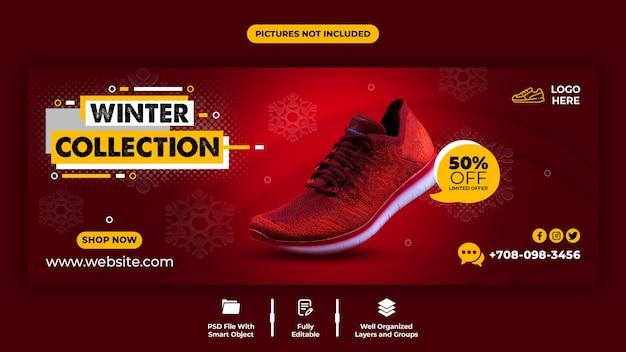 Modelo de capa do facebook para venda de sapatos confortáveis e cor vermelha Psd Premium