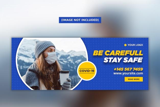 Modelo de capa para coronavirus ou convid-19 no facebook Psd Premium