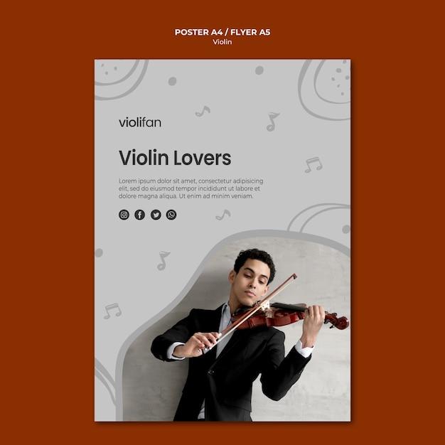 Modelo de cartaz - amantes da música violino Psd grátis