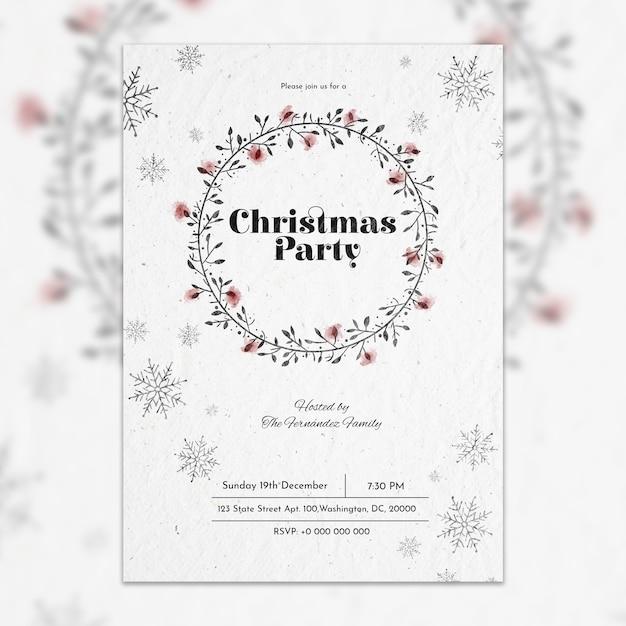 Modelo de cartaz de festa de natal branco Psd grátis