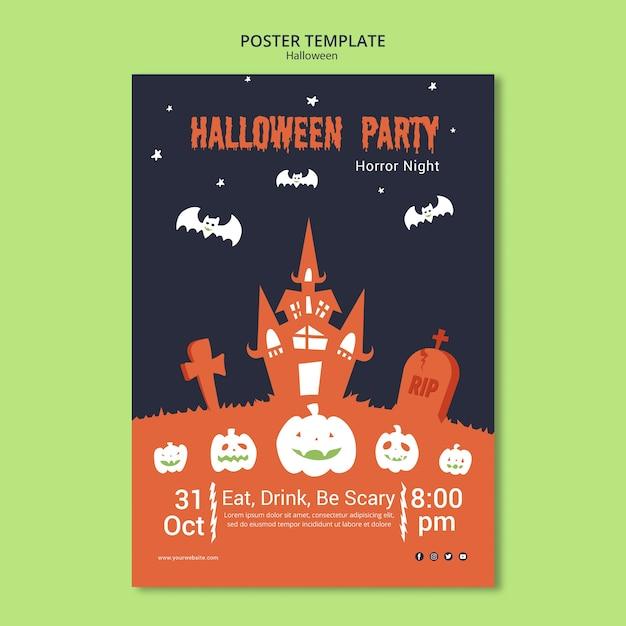 Modelo de cartaz - noite de festa de halloween no cemitério Psd grátis