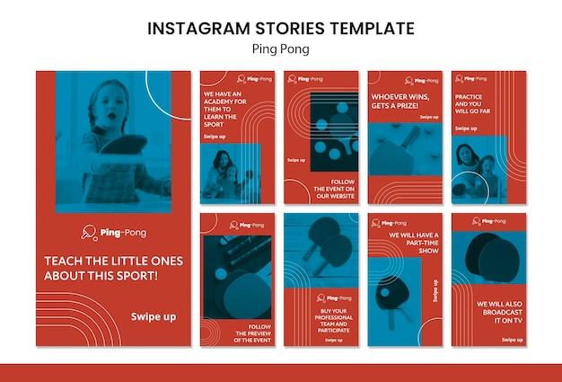 Modelo de conceito de histórias de ping pong no instagram Psd grátis