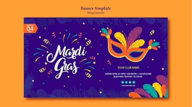 Modelo de design de folheto para carnaval Psd grátis