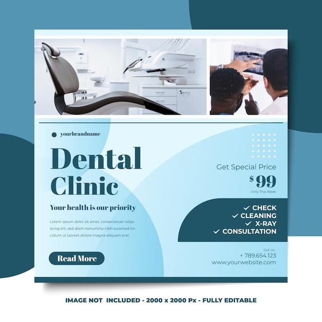 Modelo de design de mídia social quadrado banner clínica odontológica de estilo minimalista Psd Premium