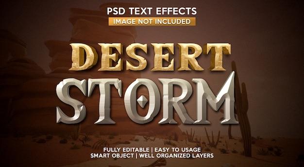 Modelo de efeito de texto de tempestade no deserto Psd Premium