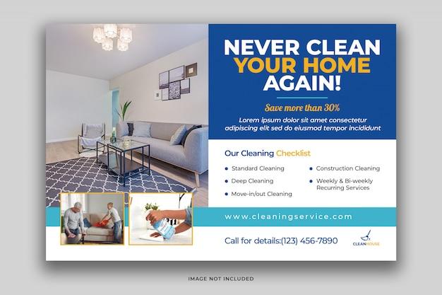 Modelo de folheto - cartão postal de serviços de limpeza de casa com produtos de limpeza ecológica psd premium Psd Premium