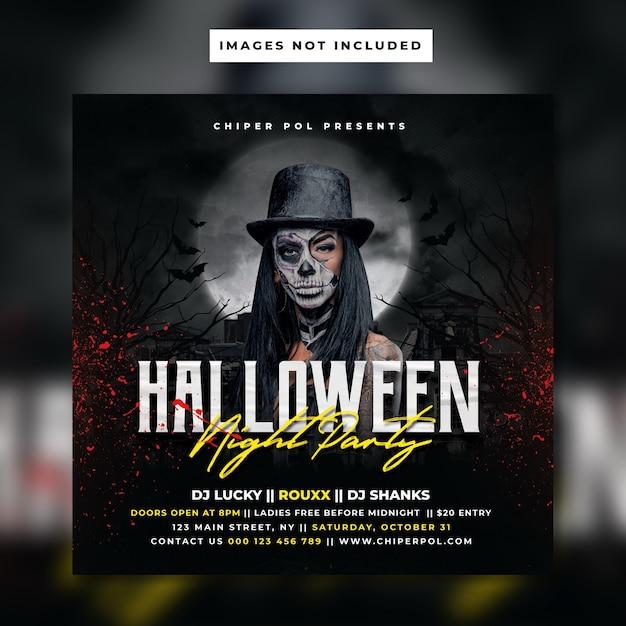 Modelo de folheto de festa de noite de halloween Psd Premium