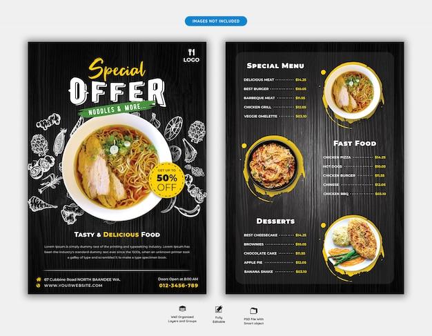 Modelo de folheto de menu e restaurante de comida Psd Premium