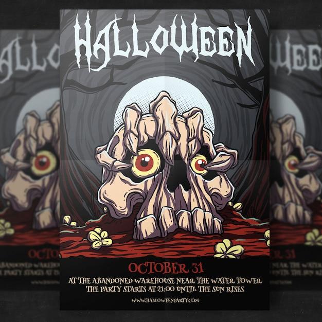Modelo de folheto - festa de halloween Psd grátis