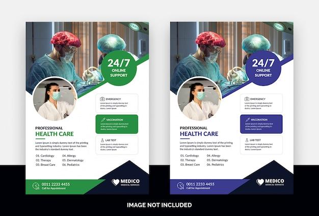 Modelo de folheto - médico Psd Premium