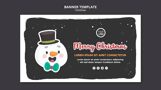 Modelo de folheto quadrado de feliz natal Psd Premium