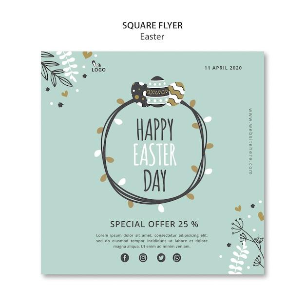 Modelo de folheto quadrado feliz dia de páscoa Psd grátis