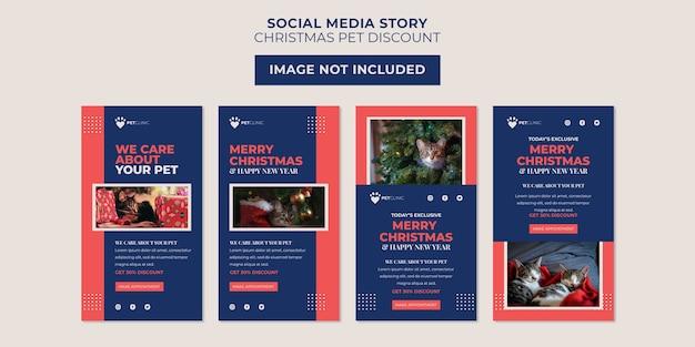 Modelo de história de mídia social de desconto para clínica de animais de estimação e natal Psd Premium