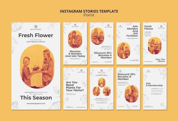 Modelo de histórias de instagram de anúncio de florista Psd grátis