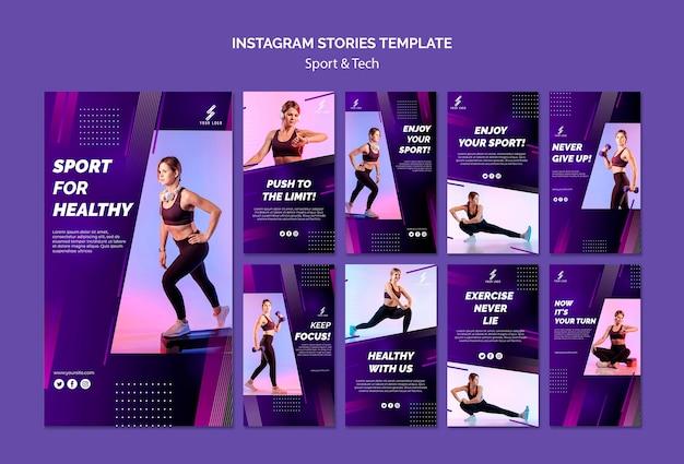 Modelo de histórias de instagram de esportes e tecnologia Psd grátis
