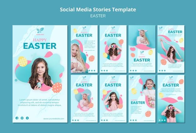 Modelo de histórias de mídia social de criança menina feliz Psd grátis