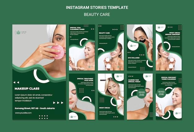 Modelo de histórias de mídia social de cuidados com a beleza Psd grátis
