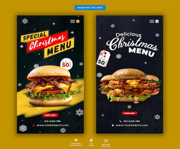 Modelo de histórias de mídia social ou instagram de menu de hambúrguer de natal psd premium Psd Premium