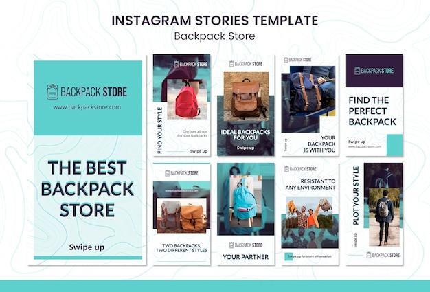 Modelo de histórias de mídia social para loja de mochilas Psd grátis