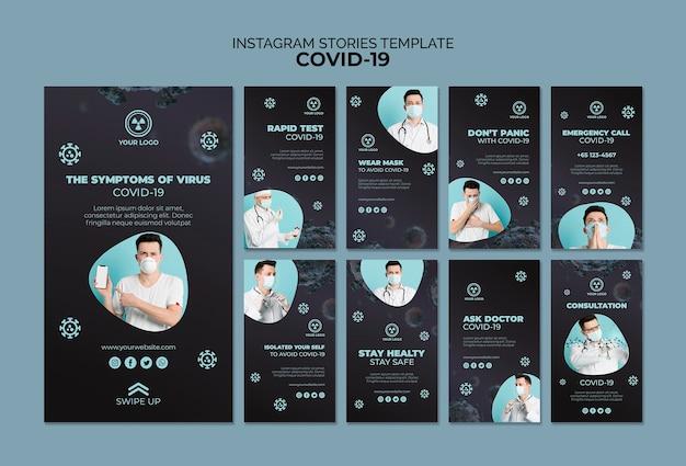 Modelo de histórias do instagram com 19 covid Psd grátis