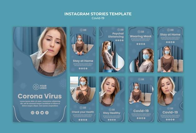 Modelo de histórias do instagram de conceito de coronavírus Psd grátis