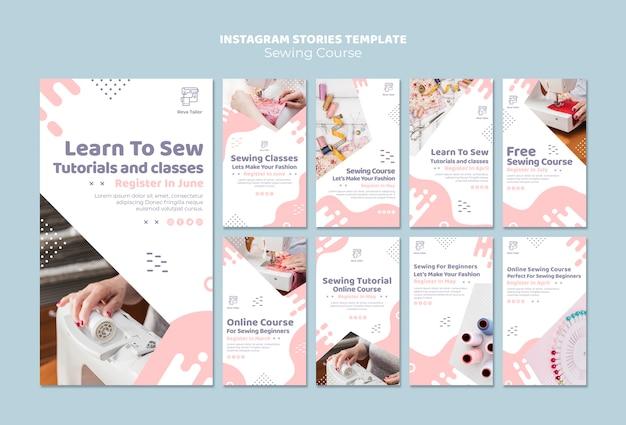 Modelo de histórias do instagram de curso de costura Psd grátis