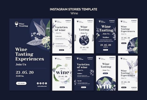 Modelo de histórias do instagram de degustação de vinhos Psd grátis