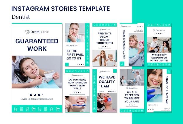 Modelo de histórias do instagram de dentista Psd grátis