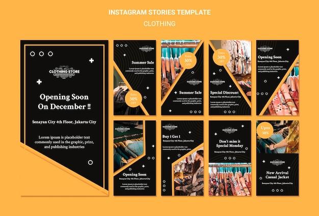 Modelo de histórias do instagram de loja de roupas Psd grátis