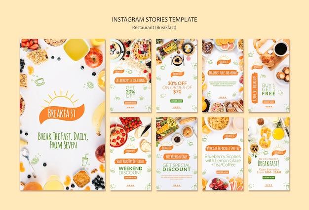 Modelo de histórias do instagram de restaurante de café da manhã Psd grátis