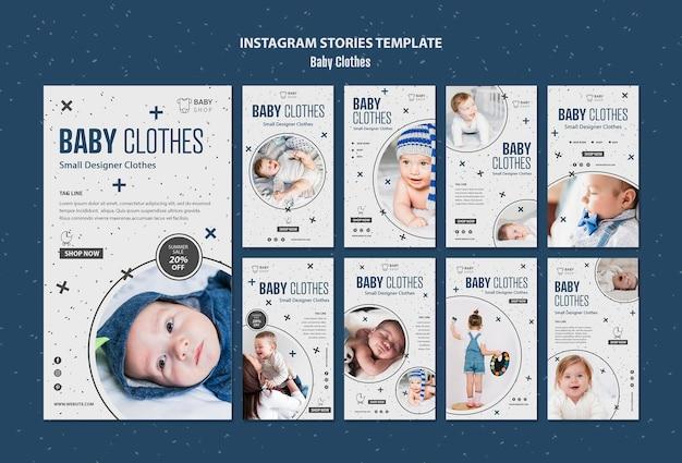 Modelo de histórias do instagram de roupas de bebê Psd grátis