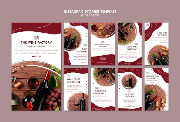 Modelo de histórias do instagram de vinho Psd grátis