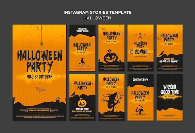 Modelo de histórias do instagram do conceito de halloween Psd grátis