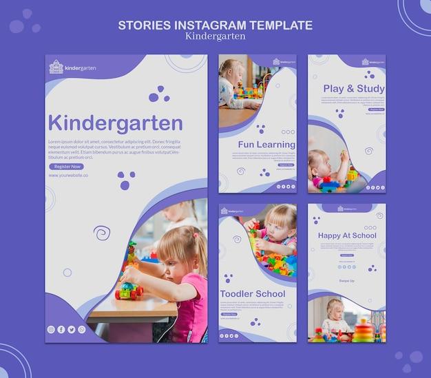 Modelo de histórias do instagram do jardim de infância Psd grátis