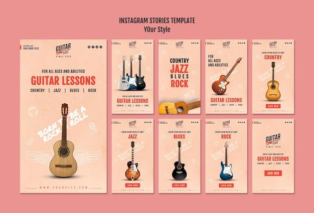 Modelo de histórias do instagram para aulas de guitarra Psd grátis