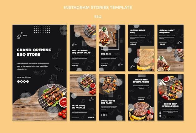Modelo de histórias do instagram para churrasco Psd grátis