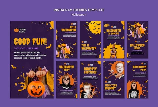 Modelo de histórias do instagram para halloween Psd Premium