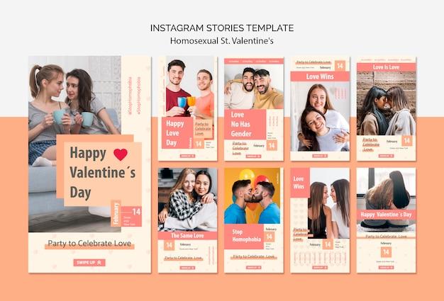 Modelo de histórias do instagram para homossexual st. dia dos namorados Psd grátis