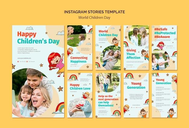 Modelo de histórias do instagram para o dia mundial da criança Psd Premium