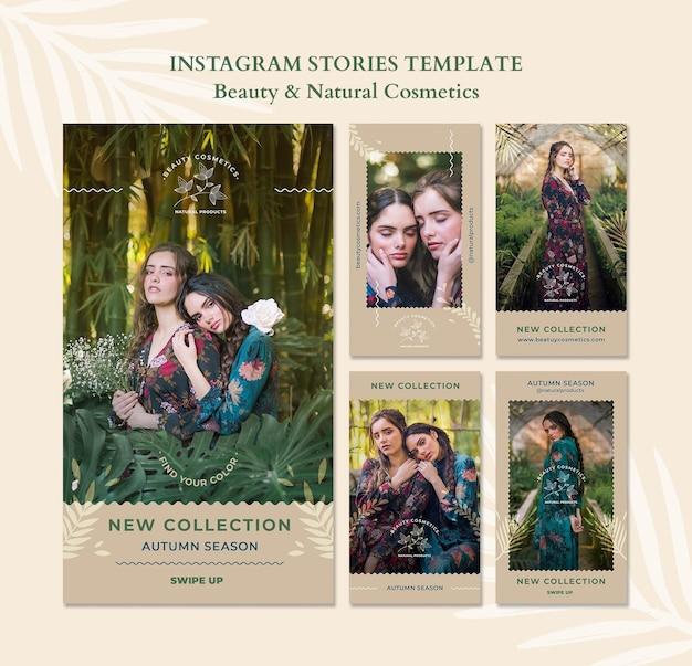 Modelo de histórias instagram de cosméticos naturais Psd grátis